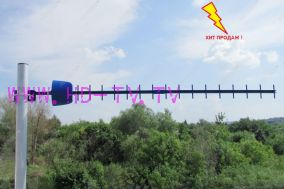 AX-2017Y - антенна стандарта 3G, усиление 17dBi