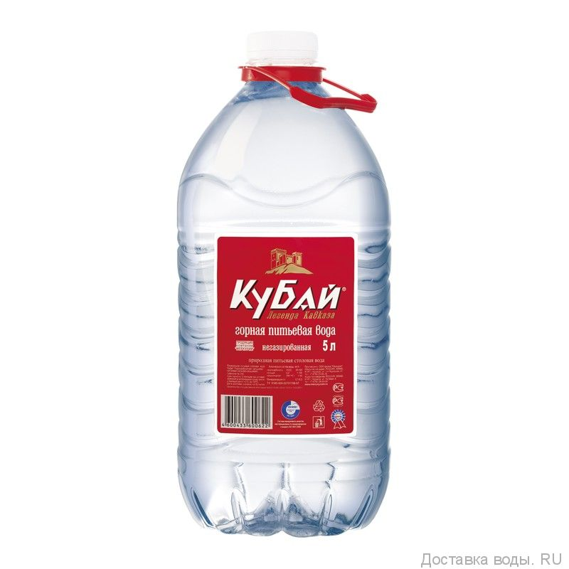 Горная вода Кубай 5 л