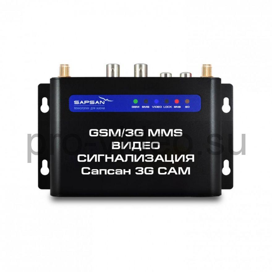 GSM сигнализация Sapsan GSM MMS 3G CAM с функцией Видеозвонок
