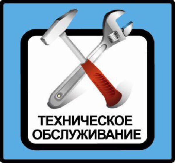Ежегодное сервисное ТО ПЛМ (включая ГСМ согласно регламента производителя)