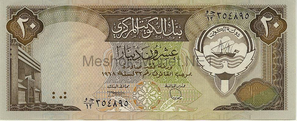 Банкнота Кувейт 20 динар 1986-91г