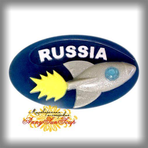 """Мыло """"Ракета Russia в космосе"""""""