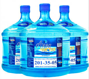 "Вода ""Аква чистая"" 3 бутыли по 12л."
