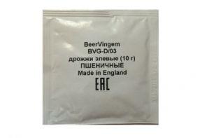 Дрожжи Элевые (верхового брожения) для Пшеничного пива, 10 гр.