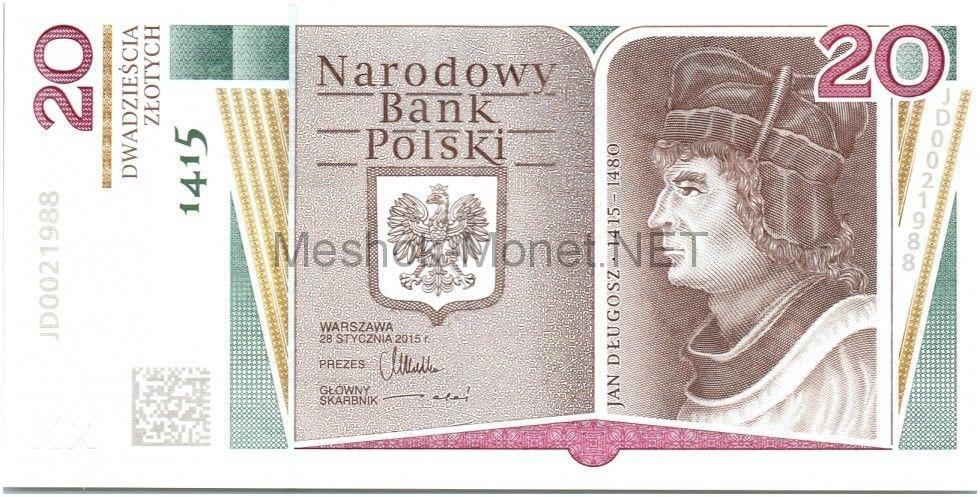 Банкнота Польша 20 злотых 2015 г