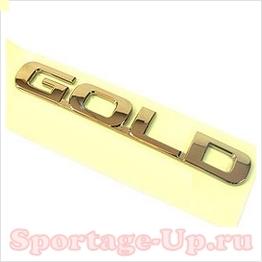 "Эмблема ""GOLD"", оригинал MOBIS"