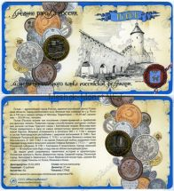 10 рублей 2003 год ДГР Псков в буклете