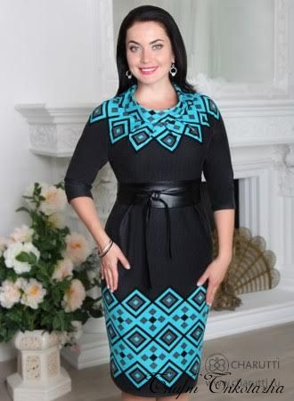 Платье Паулина (нью, с поясом)