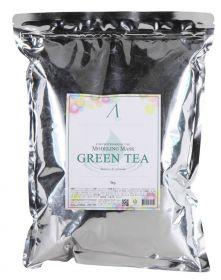 ANSKIN MODELING MASK GREEN TEA 1КГ - AЛЬГИНАТНАЯ МАСКА с экстрактом зеленого чая 1кг