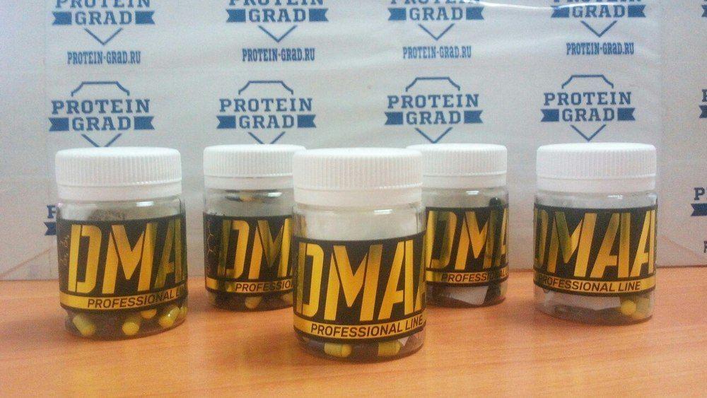 Предтренировочный комплекс DMAA (герань) (FreakMass) 100 мг 50 капсул