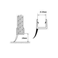 Горизонтальная щётка - плавник 6-8мм
