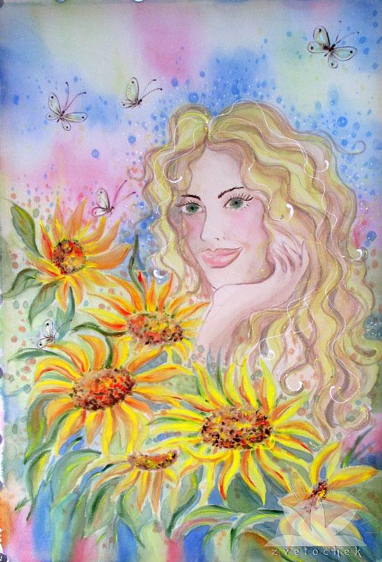 Картина Катерина