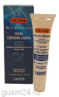 GUAM Крем для губ с экстрактом микроводорослей  Mikro Biocellulare 15 мл код (1151)