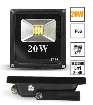 Светодиодный прожектор  20 Вт герметичный сверхтонкий, гарантия 2 года