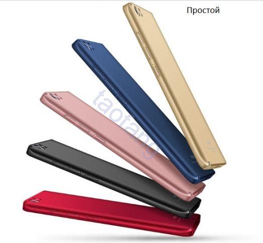 Бампер для телефонов Xiaomi