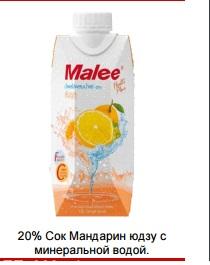 Сок мандарина
