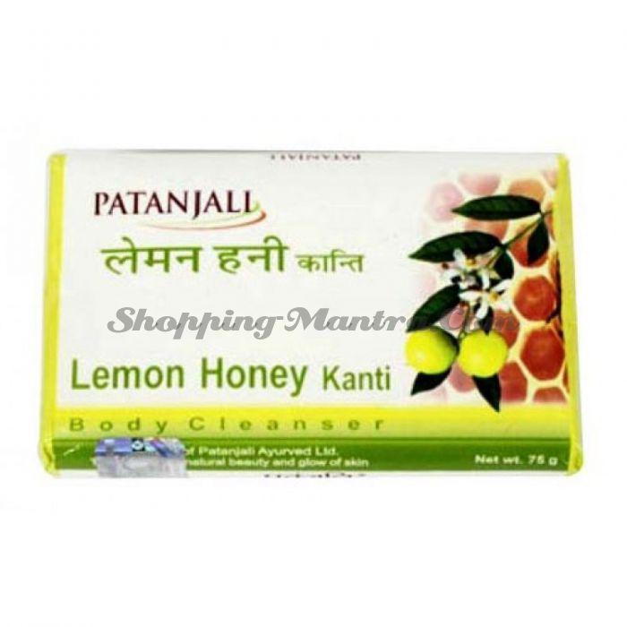 Мыло для лица и тела Лимон&Мед Патанджали Аюрведа / Divya Patanjali Kanti Lemon Honey Soap