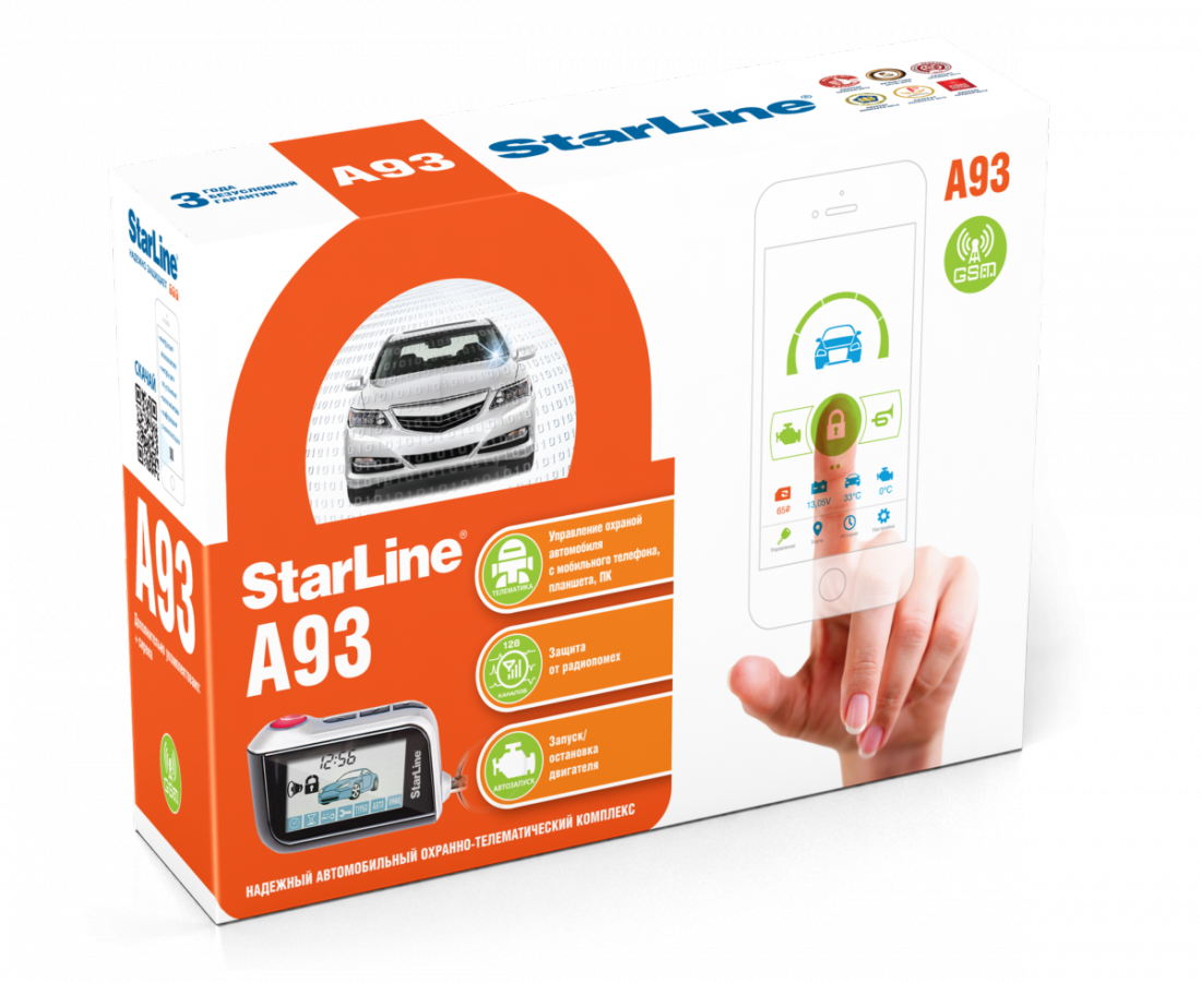 StarLine (Старлайн) A93 GSM