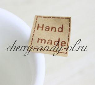 Наклейки - стикеры для упаковки Hand made, 3 вида