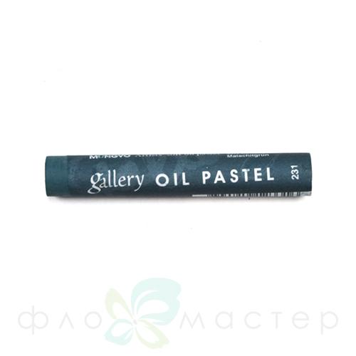 Пастель масляная мягкая профессиональная  MUNGYO, цвет № 231 Малахитовый зелёный