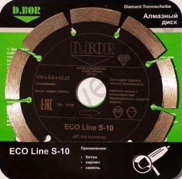 Алмазный диск ECO Line S-10 D.BOR, 125x2,0x22,23