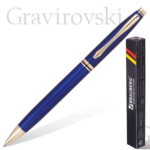 """Ручка под гравировку """"Aristocrat Blue"""""""