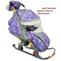Санки-коляска Галактика Детям-1 Ёлки на фиолетовом