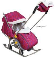 Санки коляска Галактика детям 1 цвет бордовый