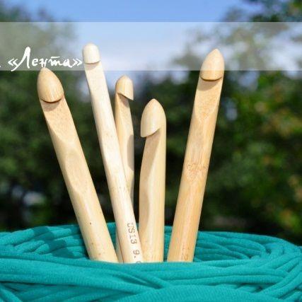 Крючок для вязания. Бамбук