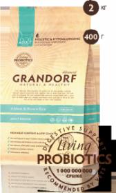 Grandorf Probiotic 4 вида мяса & бурый рис д/кошек
