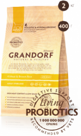 Grandorf Probiotic Sterilized 4 вида мяса & бурый рис д/кошек