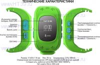 Детские часы с GPS-трекером Smart Baby Watch Q50