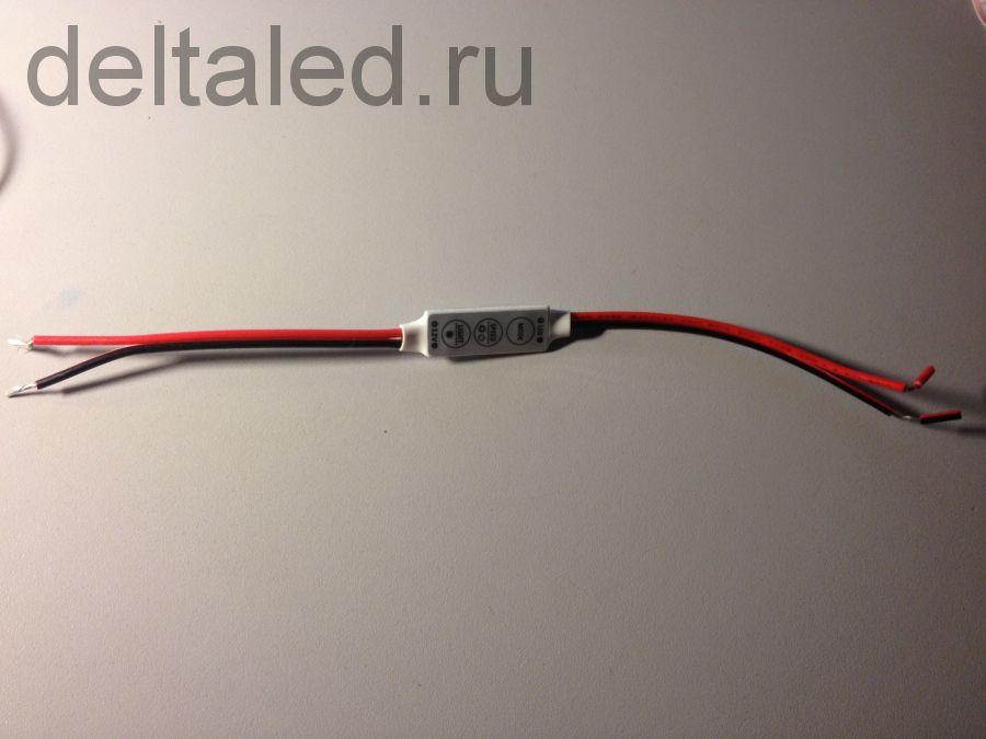 Ультратонкий контроллер светодинамики для светодиодов одноцветный
