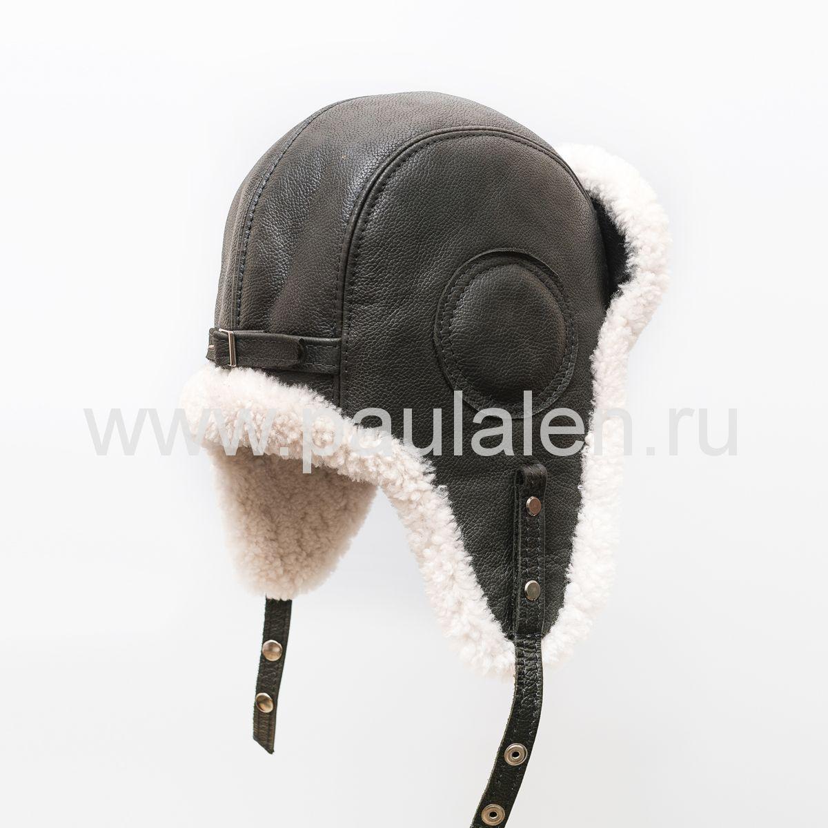 Меховая шапка Авиатор