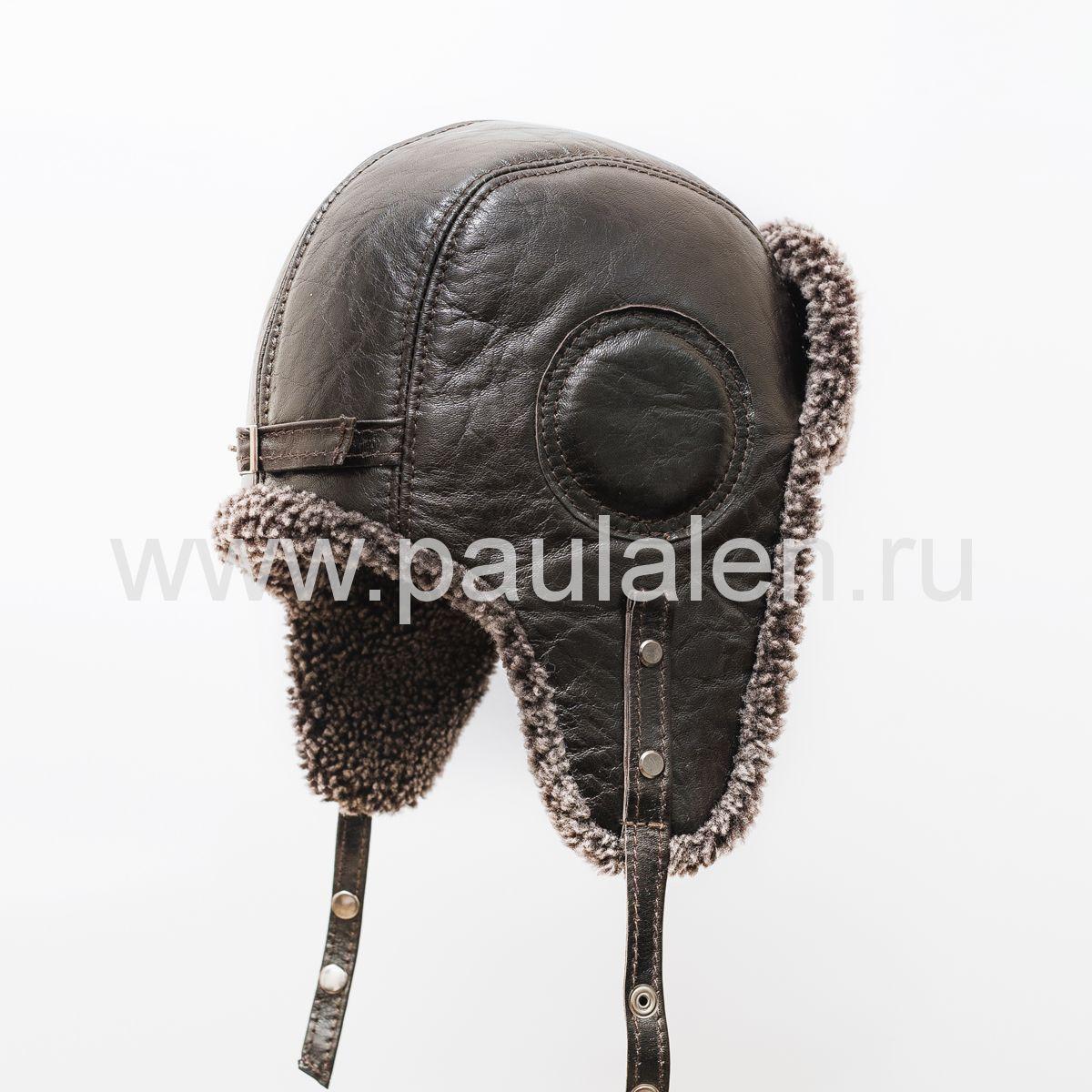 шапка ушанка Авиатор