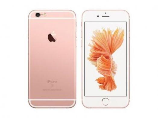Apple iPhone 6S 128GB розовый