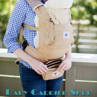 ERGO Baby FRONT POUCH Camel FP5