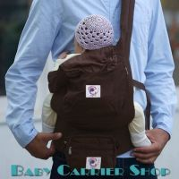 ERGO Baby FRONT POUCH ORGANIC Dark Chocolate FP9TO