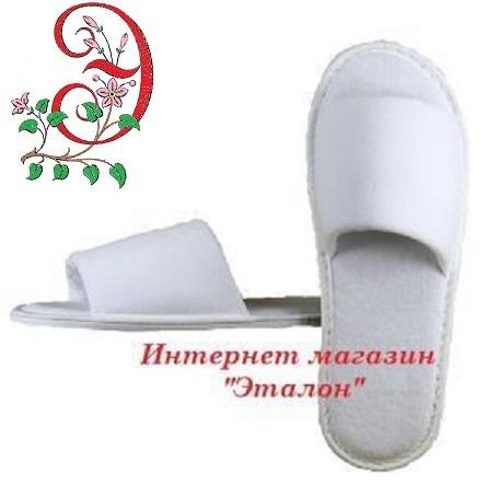 Тапочки велюровые В-110 велюровые VIP  подошва эвапласт 5 мм.