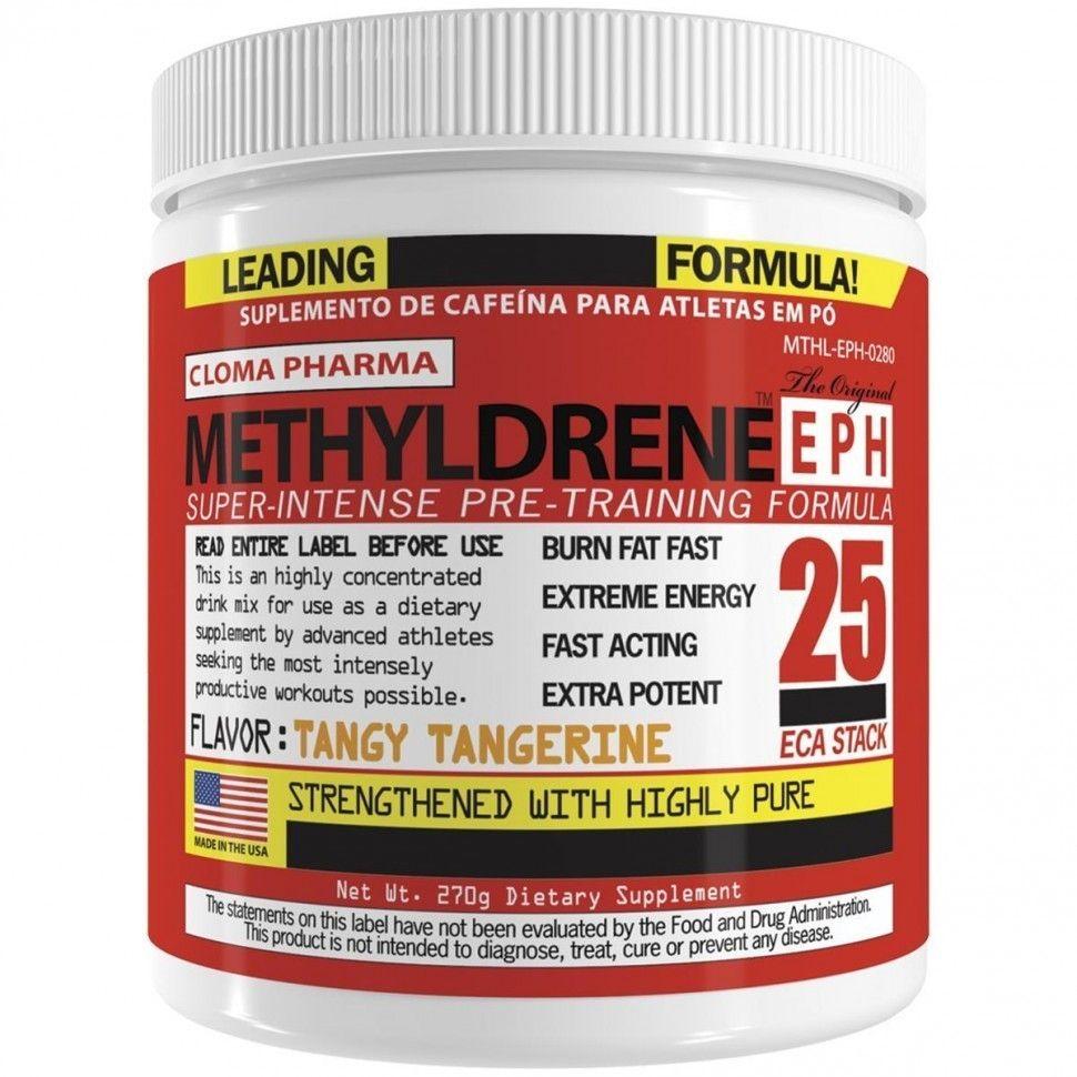 Предтренировочный комплекс Methyldrene25 45п. (Cloma Pharma) (в ассортименте)
