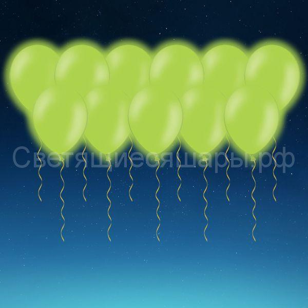 Салатовые светящиеся шары
