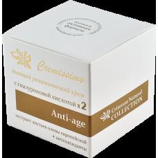 Дневной увлажняющий крем anti-age 50мл