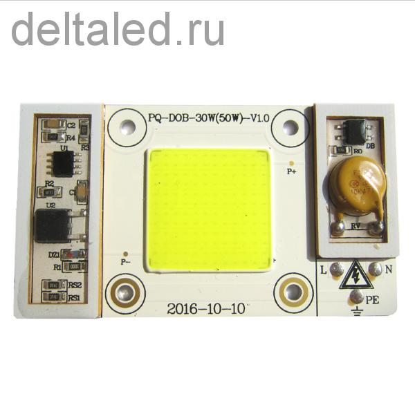 Светодиодная матрица на плате с источником питания 50Вт, 220 Вольт АС