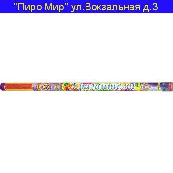 «Хризантема» (1,25'' х 8)