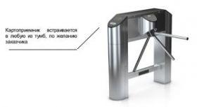 OXGARD PRAKTIKA-T-02K Корпус из шлифованной нерж. стали, функция «Антипаника»