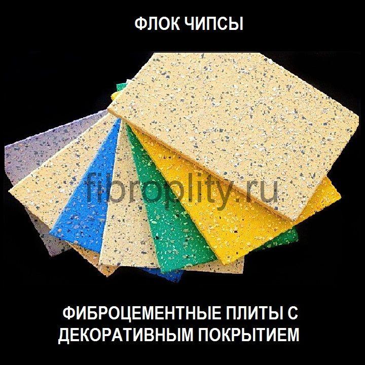 Фасадные панели  АТР-Фактура с покрытием Флок-чипсы
