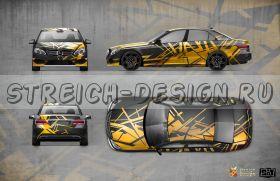 Design for coupe sedan 2