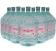 Вода Архыз 9 бутылей по 19 литров, пет.