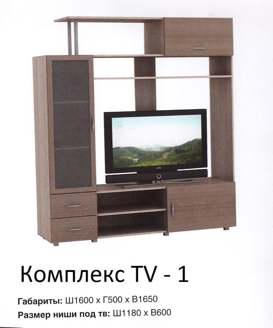Комплекс TV