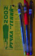 Ручка Гений